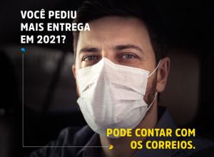 Read more about the article Privatizações que não precisam passar pelo Congresso